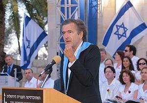 bhl-israel