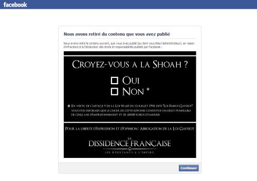 Croyez_vous_en_la_shoah