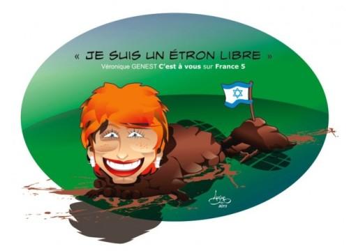 Azim_etron_libre_veronique_genest_étron_libre