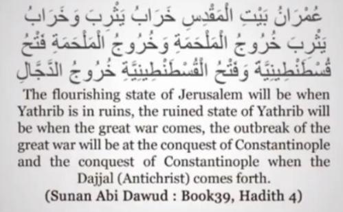 escathologie musulmane - medine - constantinople - dajjal