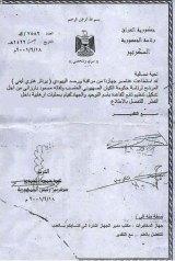 Quand Botul créait une branche d Al Qaida